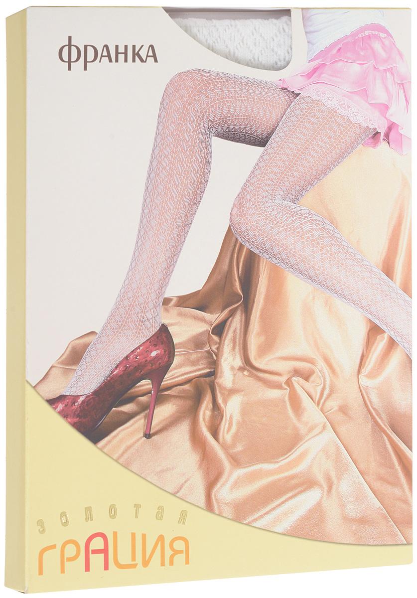 Колготки женские Золотая Грация Франка, цвет: белый. Размер 1/2 (40/42)ФранкаМодные и фантазийные колготки элитной серии Золотая Грация Франка выполнены из мультифибры по уникальной бесшовной технологии. Модель в сеточку с ажурным рисунком. Хлопковая ластовица обеспечивает дополнительный комфорт. Эластичная резинка на поясе плотно облегает талию.