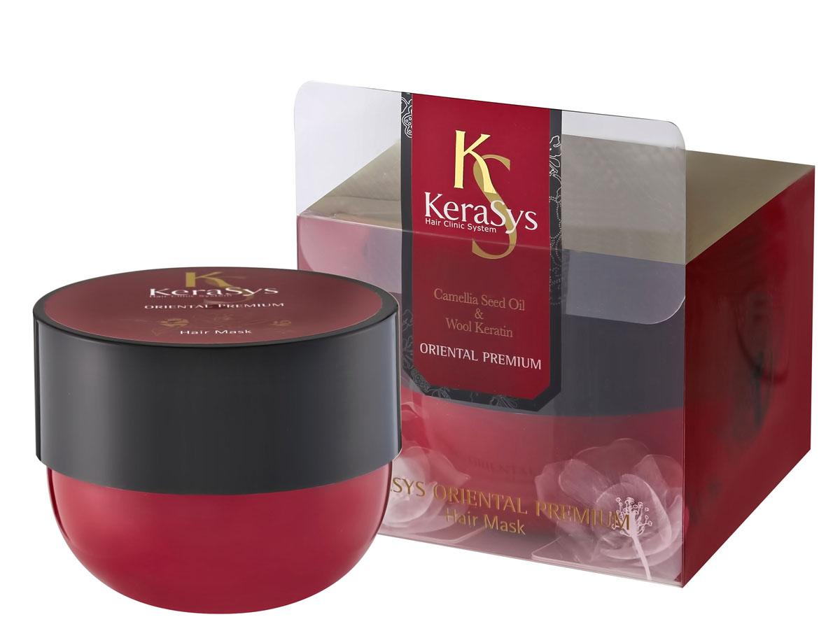 Kerasys Маска для волос Интенсив питание Oriental Premium, 300 мл8801046249321Специально разработанная формула для всех типов волос, в том числе поврежденных и ослабленных.Кератиновый комплекс проникает в структуру волосяного стержня и восполняет нехватку собственного белка, разглаживая поврежденные пористые волосы по всей длине. Гиалуроновая кислота увлажняет, делает волосы мягкими и гладкими. Масло семян камелии, питает корневую луковицу, усиливает защиту волос, улучшает эластичность. Композиция из восточных трав (женьшень, жгун-корень, хризантема, орхидея, ангелика, гранат, камелия) укрепляет корни волос и ухаживает за кожей головы. Концентрация кератина в 5 раза выше в сравнении с кондиционером.