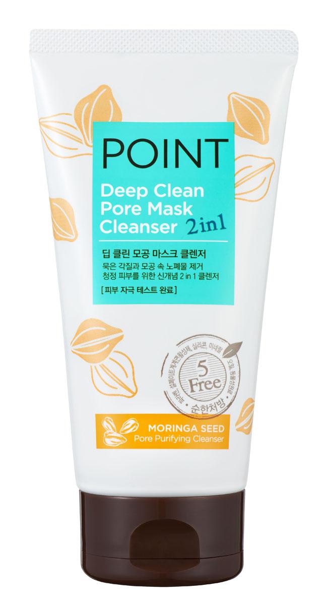 Point Очищающая маска и пенка для умывания (2в1) Глубокое очищение 150 г (для всех типов кожи)8801046249871Очищающая маска и пенка для умывания (2в1) ПОИНТ содержит экстракт моринга, глину и мелкие частички скраба. Удаляет ороговевший слой кожи, очищает поры от загрязнений, уменьшает количество черных точек, прекрасно удаляет ежедневные загрязнения и стойкий макияж. Может использоваться как пенка для умывания и как маска для лица. Имеет безопасную формулу 5FREE, НЕ содержит: парабены, сульфаты, силикон, минеральные масла, вещества животного происхождения. Проверено дерматологами. При постоянном использовании уменьшается количество пигментных пятен и черных точек на коже, кожа обретает свежий и сияющий вид.