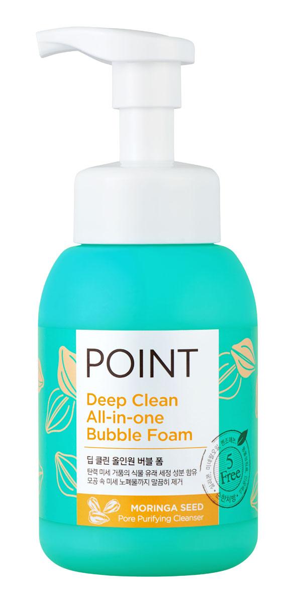 Point Мусс для умывания Глубокое очищение 300 мл (для всех типов кожи)8801046249895Мусс для умывания ПОИНТ содержит экстракт моринга и растительные очищающие компоненты. Прекрасно удаляет ежедневные загрязнения и стойкий макияж. Экономичный и комфортный в применении. Имеет безопасную формулу 5FREE, НЕ содержит: силикон, минеральные масла, бензофенон, красители, вещества животного происхождения. Проверено дерматологами. При постоянном использовании уменьшается количество пигментных пятен и черных точек на коже, кожа обретает свежий и сияющий вид.