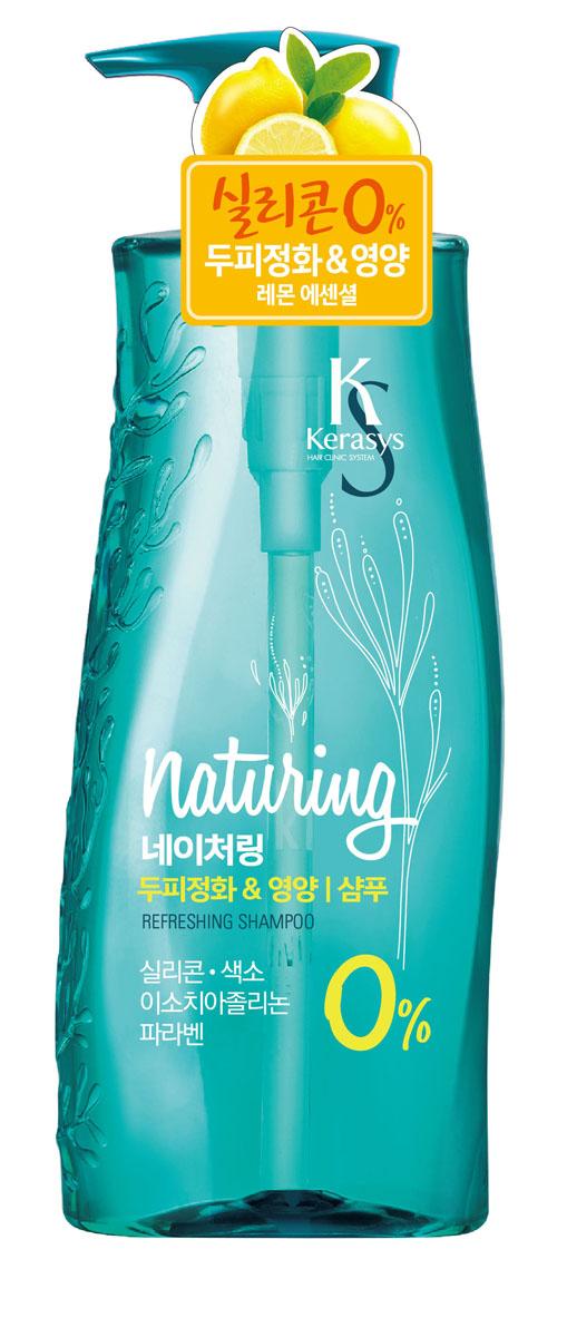 Kerasys Шампунь для волос Naturing Уход за кожей головы с морскими водорослями, 500 мл шампунь для волос kerasys naturing уход за кожей головы 500 мл