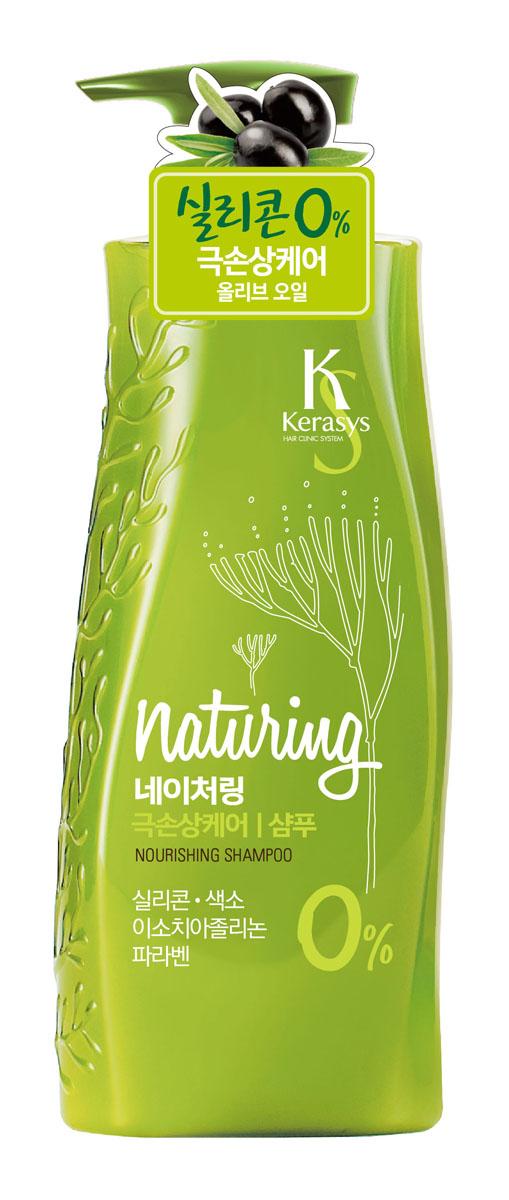 Kerasys Шампунь для волос Naturing Питание с морскими водорослями, 500 мл шампунь для волос kerasys naturing уход за кожей головы 500 мл