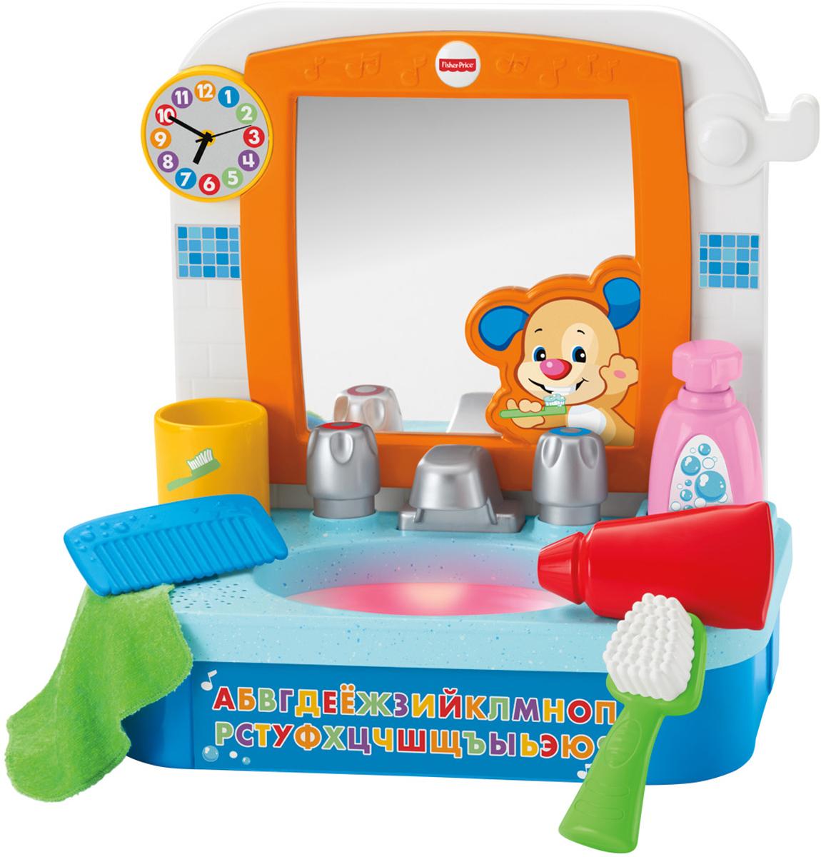 Fisher-Price Развивающая игрушка Умывальник Ученого Щенка музыкальный мобиль fisher price мечты о бабочках cdn41
