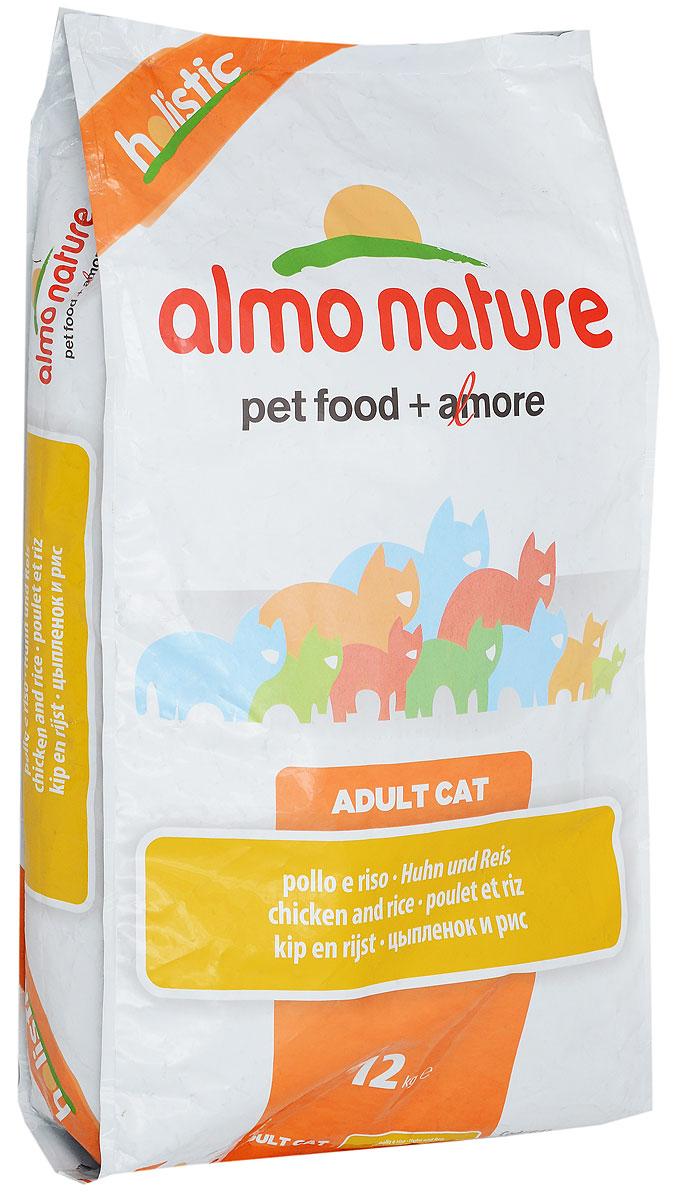 Корм сухой Almo Nature для взрослых кошек, с цыпленком и рисом, 12 кг22590Корм Almo Nature, предназначенный для взрослых кошек, содержит большой процент свежего мяса, что обеспечивает необходимое количество питательных веществ и оптимальное содержанием протеина. Корм создан для самых привередливых и аллергичных кошек. Прекрасный вкус обеспечивается за счет свежих натуральных ингредиентов. Корм сохраняет свои свойства за счет натуральных антиоксидантов. Не содержит искусственных добавок, красителей, ароматизаторов, консервантов. Для обеспечения естественных потребностей в углеводах в состав корма входит высокоусвояемая смесь зерновых (рис, ячмень, овес). Мясные ингредиенты, входящие в состав соответствуют стандарту Human Grade (качество как для людей). Оптимальное количество калорий способствует сохранению нормального веса.Товар сертифицирован.