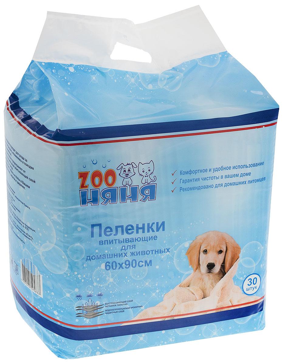 Пеленки для животных ZOO Няня, впитывающие, 60 х 90 см, 30 шт mepsi пеленки одноразовые впитывающие 60 х 60 см 5 шт