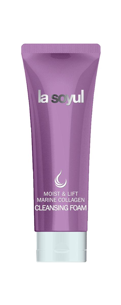 La Soyul Очищающая пенка с морским коллагеном, Moist and Lift Marine Collagen, 150 мл8809368410313Морской коллаген обладает выраженным лифтинг эффектом, увлажняет и поддерживает высокий уровень увлажненности кожи лица на протяжении 48 часов. Низкомолекулярная гиалуроновая кислота интенсивно увлажняет и возвращает коже здоровое сияние. Пенка для умывания обладает приятной кремовой консистенцией, хорошо пенится и интенсивно очищает кожу от остатков макияжа и других загрязнений. Регулярное применение данного средства способствует отшелушиванию омертвевших клеток кожи и делает кожу лица гладкой и сияющей. В состав серии Moist and Lift входит особая форма морского коллагена, которая имеет низкий молекулярный вес и содержит большое количество аминокислот (гидрокиспролин, гидроксилизин, глицин, пролин), благодаря чему средства лучше проникают в кожу лица и оказывают более интенсивное воздействие.