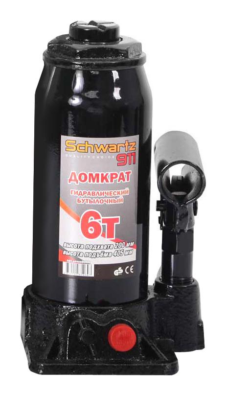 Домкрат гидравлический бутылочный Schwartz-911, 6 т, 200-405 мм, цвет: черныйДОМК0009Гидравлическая система домкрата обеспечивает легкость использования и высокую эффективность механизма. Домкрат SCHWARTZ-911 позволяет осуществлять плавный подъем и опускание груза при небольшом усилии. Широкая симметричная опорная площадка обеспечивает высокую устойчивость домкрата. Предохранительный клапан защищает от перегрузки и делает модель безопасной во время проведения ремонта.Подходит для подъема груза весом до шести тонн, что делает его универсальным и для всех легковых авто, микроавтобусов и малотоннажных грузовых автомобилей.