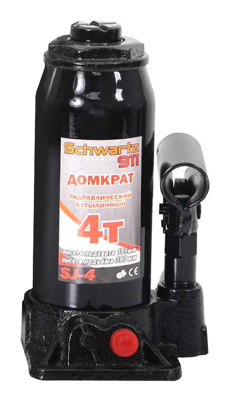 Домкрат гидравлический бутылочный Schwartz-911, 4 т, 195-380 мм, цвет: черныйДОМК0008Гидравлическая система домкрата обеспечивает легкость использования и высокую эффективность механизма. Домкрат SCHWARTZ-911 позволяет осуществлять плавный подъем и опускание груза при небольшом усилии.Широкая симметричная опорная площадка обеспечивает высокую устойчивость домкрата. Предохранительный клапан защищает от перегрузки и делает модель безопасной во время проведения ремонта.Подходит для подъема груза весом до четырех тонн, что делает его универсальным и для всех легковых авто и микроавтобусов.
