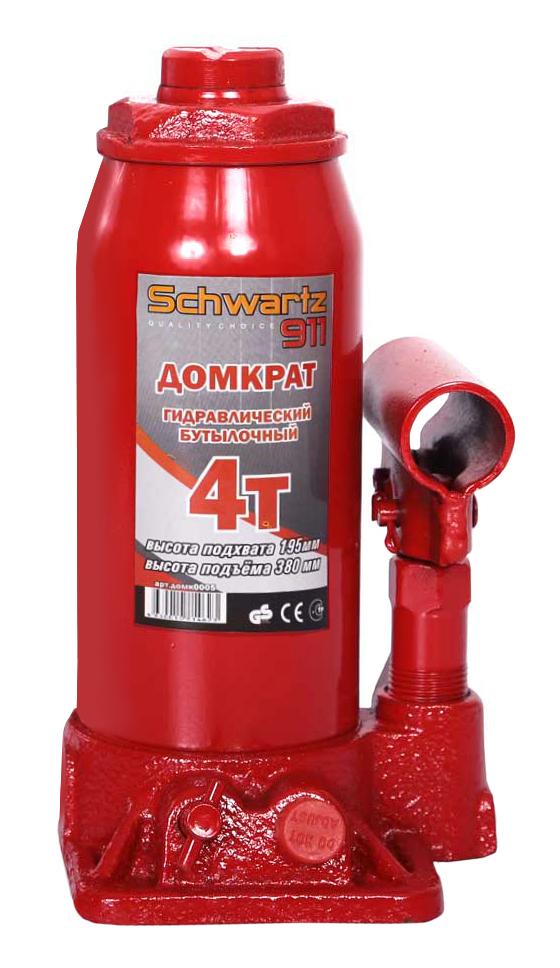 Домкрат гидравлический бутылочный Schwartz-911, 4 т, 195-380 мм, цвет: красныйДОМК0005Гидравлическая система домкрата обеспечивает легкость использования и высокую эффективность механизма. Домкрат SCHWARTZ-911 позволяет осуществлять плавный подъем и опускание груза при небольшом усилии. Высота подъема – 380 мм.Широкая симметричная опорная площадка обеспечивает высокую устойчивость домкрата. Предохранительный клапан защищает от перегрузки и делает модель безопасной во время проведения ремонта.Подходит для подъема груза весом до четырех тонн, что делает его универсальным и для всех легковых авто и микроавтобусов.