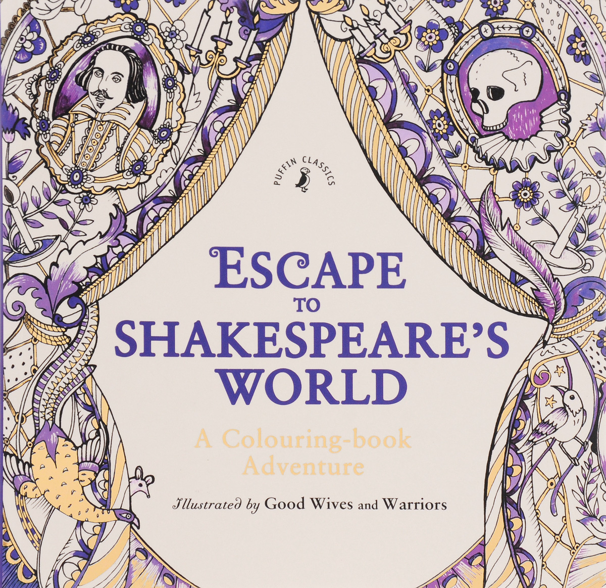 Escape to Shakespeare's World: A Colouring Book Adventure shakespeare william rdr cd [lv 2] romeo and juliet
