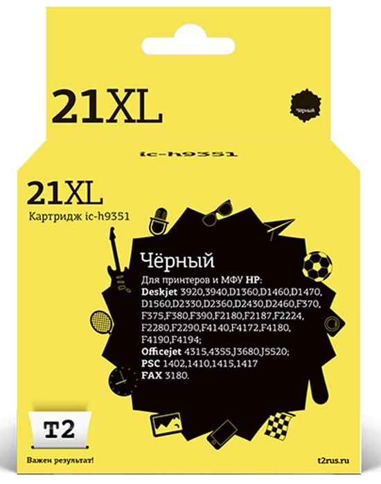 T2 IC-H9351C картридж для HP Deskjet 3920/D1360/D1460/D1560/D2330/F2180/F380/PSC1410 (№21XL), BlackIC-H9351Картридж повышенной емкости T2 IC-H9351C с черными чернилами для струйных принтеров и МФУ HP. Картридж собран из качественных комплектующих и протестирован по стандарту ISO.