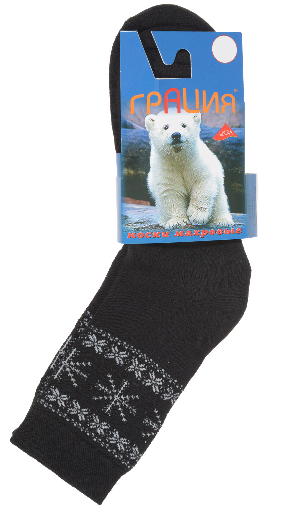 Носки женские Грация, цвет: черный, белый. М 1011. Размер 2 (38/40)М 1011Теплые женские носки Грация, изготовленные из высококачественного комбинированного материала, очень мягкие и приятные на ощупь, позволяют коже дышать. Эластичная резинка плотно облегает ногу, не сдавливая ее, обеспечивая комфорт и удобство. Махровые носки с удлиненным паголенком, который оформлен орнаментом из снежинок.Удобные и комфортные носки великолепно подойдут к любой вашей обуви.