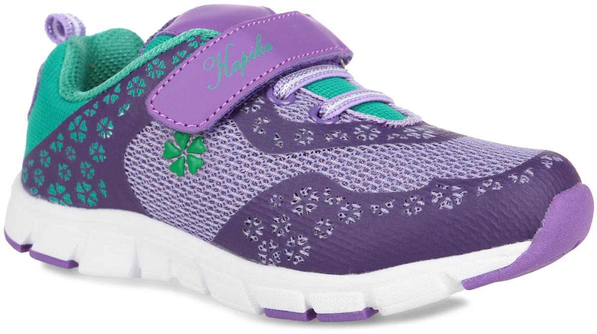 Кроссовки для девочки Kapika, цвет: фиолетовый, бирюзовый. 72142-3. Размер 30