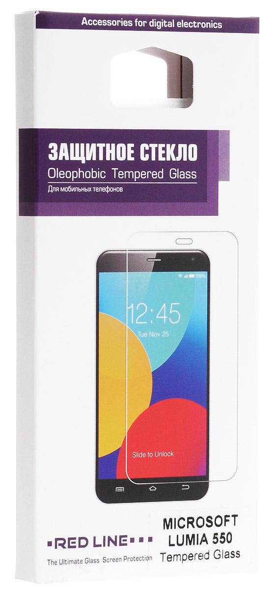 Red Line защитное стекло для Microsoft Lumia 550