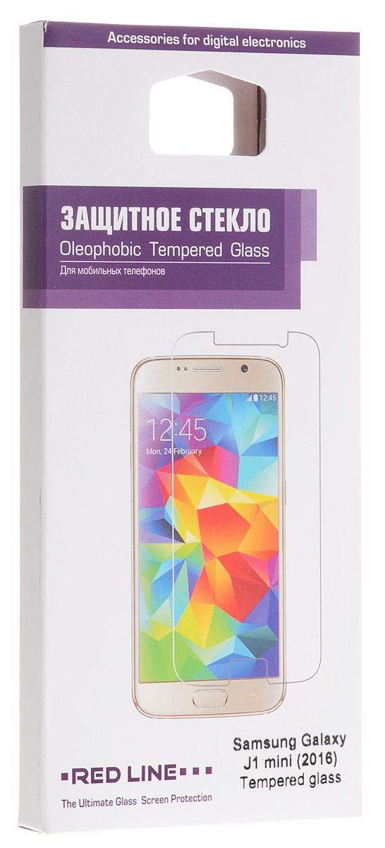 Red Line защитное стекло для Samsung Galaxy J1 mini (2016)УТ000008199Защитное стекло Red Line для Samsung Galaxy J1 mini предназначено для защиты поверхности экрана от царапин,потертостей, отпечатков пальцев и прочих следов механического воздействия. Оно имеет окаймляющуюзагнутую мембрану, а также олеофобное покрытие. Изделие изготовлено из закаленного стекла высшейкатегории, с высокой чувствительностью и сцеплением с экраном.