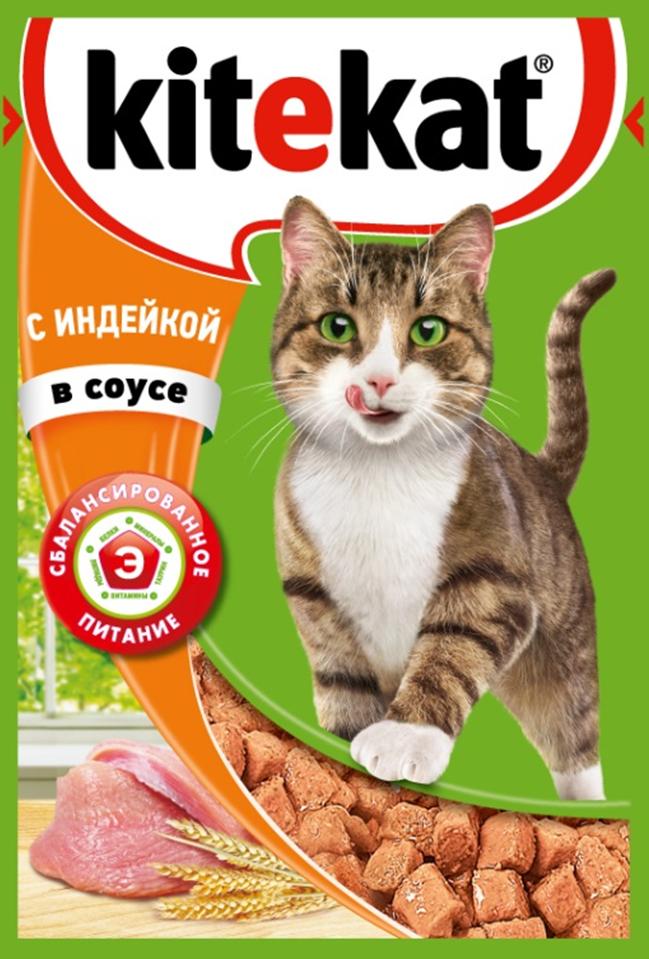 Консервы Kitekat для взрослых кошек, с индейкой в соусе, 85 г41378Консервы Kitekat - это порция сочных кусочков с индейкой, приготовленных по особому рецепту. В основе корма формула сбалансированного питания, которая содержит белки, минералы, витамины, таурин и животные жиры. Порадуйте вашего питомца - в каждой порции только качественные продукты, как и те, что на вашей кухне: мясные ингредиенты, злаки и жиры животного происхождения. Все натуральные свойства сохранены и правильно сбалансированы для энергии и здоровья вашего кота. Товар сертифицирован.