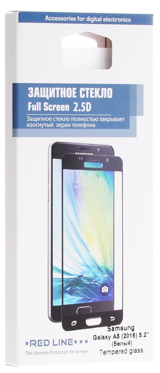 Red Line защитное стекло для Samsung Galaxy A5 (2016), WhiteУТ000008598Защитное стекло Red Line для Samsung Galaxy A5 (2016) предназначено для защиты поверхности экрана от царапин, потертостей, отпечатков пальцев и прочих следов механического воздействия. Оно имеет окаймляющую загнутую мембрану, а также олеофобное покрытие. Изделие изготовлено из закаленного стекла высшей категории, с высокой чувствительностью и сцеплением с экраном.