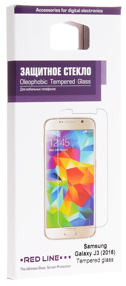 Red Line защитное стекло для Samsung Galaxy J3 (2016)УТ000008201Защитное стекло Red Line для Samsung Galaxy J3 (2016) предназначено для защиты поверхности экрана от царапин, потертостей, отпечатков пальцев и прочих следов механического воздействия. Оно имеет окаймляющую загнутую мембрану, а также олеофобное покрытие. Изделие изготовлено из закаленного стекла высшей категории, с высокой чувствительностью и сцеплением с экраном.
