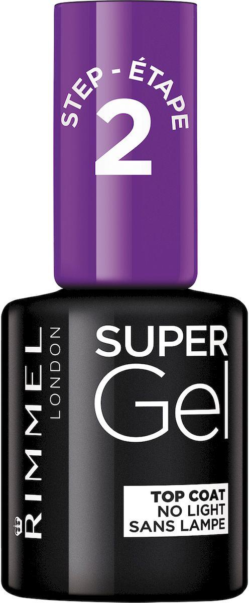 Rimmel Super Gel Top coat Верхнее покрытие-гель для ногтей, бесцветный топ, 12 млKGP369SSTEP 2 закрепит цвет и придаст интенсивный гелевый блеск! Превосходный результат в домашних условиях! Стойкость гелевого маникюра до 14 дней! Как ухаживать за ногтями: советы эксперта. Статья OZON Гид