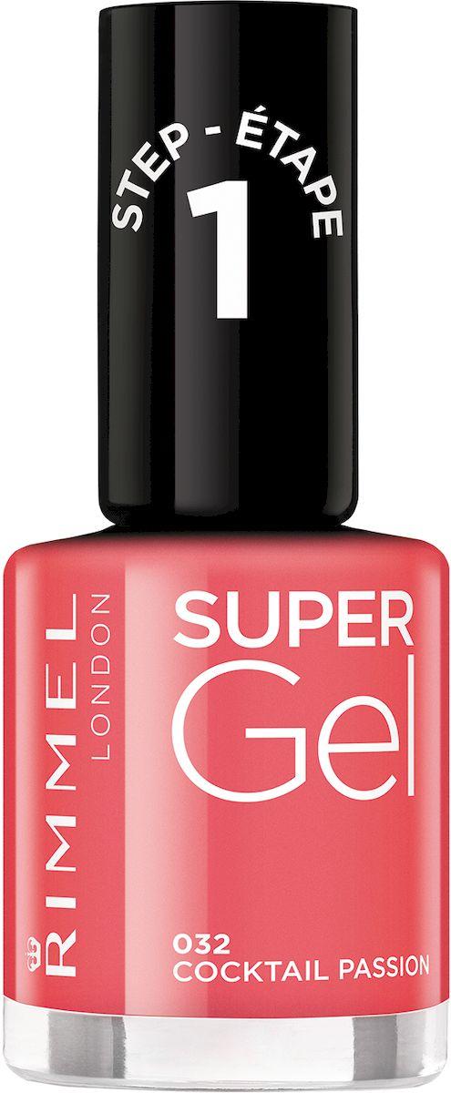 Rimmel Super Gel Nail polish Гель-лак для ногтей, тон 032 розовый коралл, 12 мл гель лак для ногтей rimmel super gel nail polish