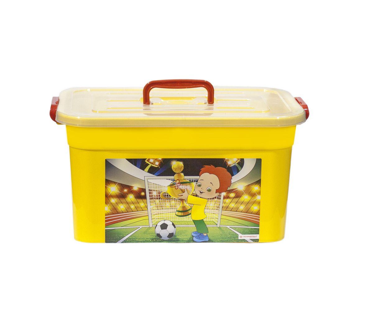 Ящик для игрушек Полимербыт Радуга, цвет: желтый, 10 лС81001_желтый/футболистЯщик для игрушек Полимербыт Радуга выполнен из высококачественного цветного пластика. Для удобства переноски сверху имеется ручка. Контейнер декорирован красочным изображением. Ящик плотно закрывается крышкой с защелкой. Ящик для игрушек Полимербыт Радуга очень вместителен и поможет вам хранить все необходимое в одном месте.