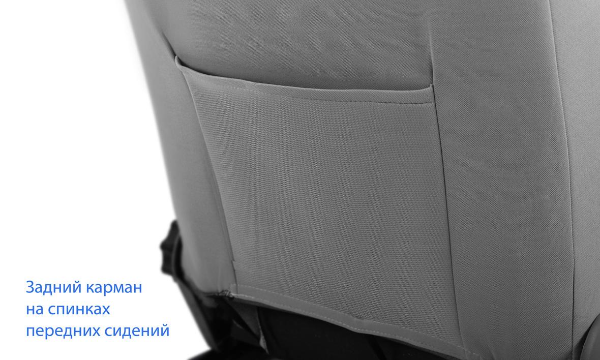 Чехлы автомобильные универсальные Senator