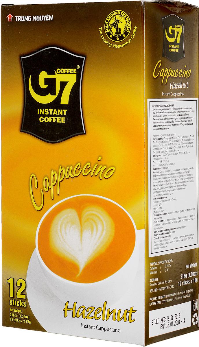 Trung Nguyen G7 Cappuccino лесной орех кофе растворимый, 12 стиков8935024141588Ароматизированный кофе Trung Nguyen G7 Cappuccino с большим содержанием сливок идеально подходит для создания богатого аромата капучино с толстым слоем пенки. Кофе имеет приятный и ненавязчивый вкус. Уменьшенное содержание сахара и жиров делает напиток более полезным для здоровья. Trung Nguyen G7 Cappuccino имеет уникальный тропический вкус и приятное ореховое послевкусие.Кофе: мифы и факты. Статья OZON Гид