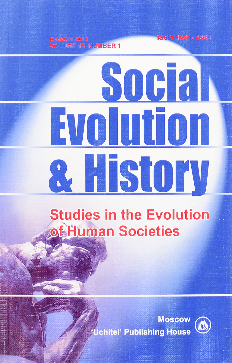 Social Evolution & History: Volume 15, Number 1, March 2016 шлепанцы vagabond vagabond va468awpjb28