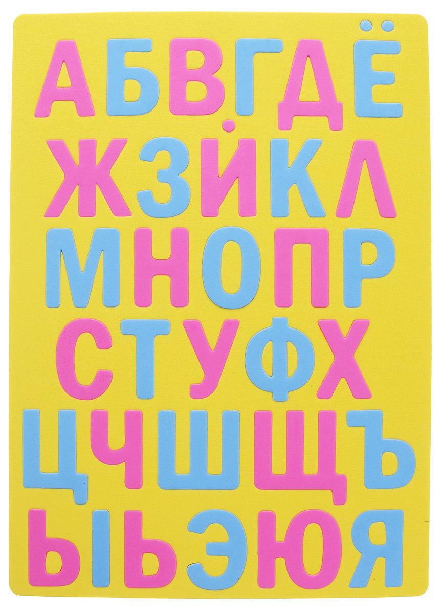 Апплика Мозаика Мягкий алфавит цвет основы желтый