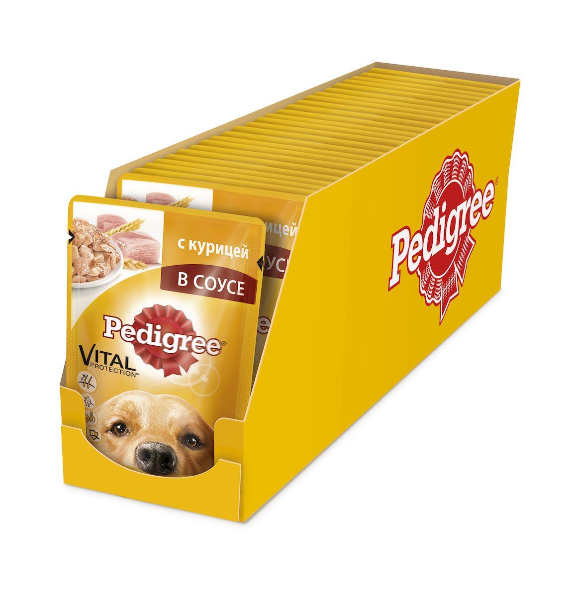 Консервы Pedigree для взрослых собак мелких пород, паштет с курицей, 80 г х 24 шт41399Консервы Pedigree - это не просто вкусный паштет с курицей, но и полезный, оптимально сбалансированный рацион. Он обеспечивает организм собаки витаминами и микроэлементами, необходимыми ей для здоровья и активной жизни. Не содержитароматизаторов, усилителей вкуса, сои и консервантов, искусственных красителей. Ключевые преимущества: Поддержка иммунной системы: Витамин E и цинк поддерживают иммунную систему. Здоровье костей: Содержит кальций для поддержания здоровья костей. Здоровье кожи и шерсти: Линолевая кислота и цинк необходимы для здоровья кожи и шерсти. Отличное пищеварение: Высокоусвояемые ингредиенты и клетчатка для оптимального пищеварения.Состав: мясо и субпродукты (в том числе курица минимум 4%), клетчатка,минеральные вещества, растительное масло, витамины. Пищевая ценность (100 г): белки - 7,0 г; жиры - 3,5 г; зола - 1,0 г; клетчатка - 0,6 г; влага - 85 г; кальций - не менее 0,1 г; цинк - не менее 1.8 мг; витамин A - не менее 120 ME; витамин E - не менее 0,9 мг.Энергетическая ценность (100 г): 65 ккал/272 кДж. В упаковке 24 пауча по 80 г.Товар сертифицирован.