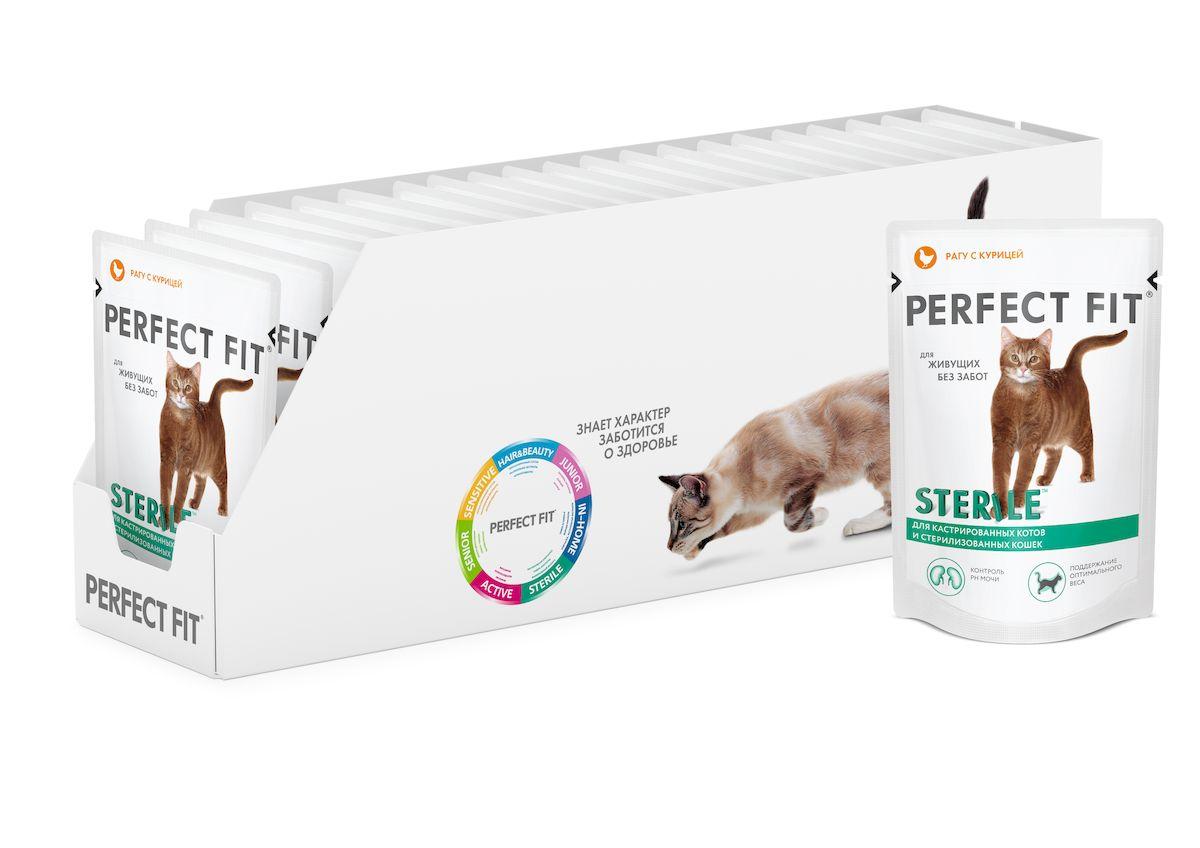 Консервы Perfect Fit Sterile для кастрированных котов и стерилизованных кошек, рагу с курицей, 85 г х 24 шт41411Консервы Perfect Fit Sterile созданы специально для поддержания жизненного тонуса и хорошего самочувствия домашних кошек после кастрации или стерилизации. Особенности:- поддержание оптимального уровня pH мочи благодаря специальной аминокислоте - метионину; - специальная рецептура позволяет снизить потребление калорий при каждом кормлении; - не содержит сои, консервантов, ароматизаторов, искусственный красителей, усилителей вкуса. Состав: мясо и субпродукты (в том числе курица минимум 14%), злаки, растительное масло, таурин, метионин, витамины, минеральные вещества.Пищевая ценность (100 г): белки - 7,5 г, жиры - 3 г, клетчатка - 0,5 г, зола - 2,5 г, витамин А - не менее 200 МЕ, витамин Е - не менее 1,2 мг, таурин - 80 мг, метионин - 35 мг, влага - 83 г.Энергетическая ценность (100 г): 68 ккал.В упаковке 24 пауча по 85 г.Товар сертифицирован.