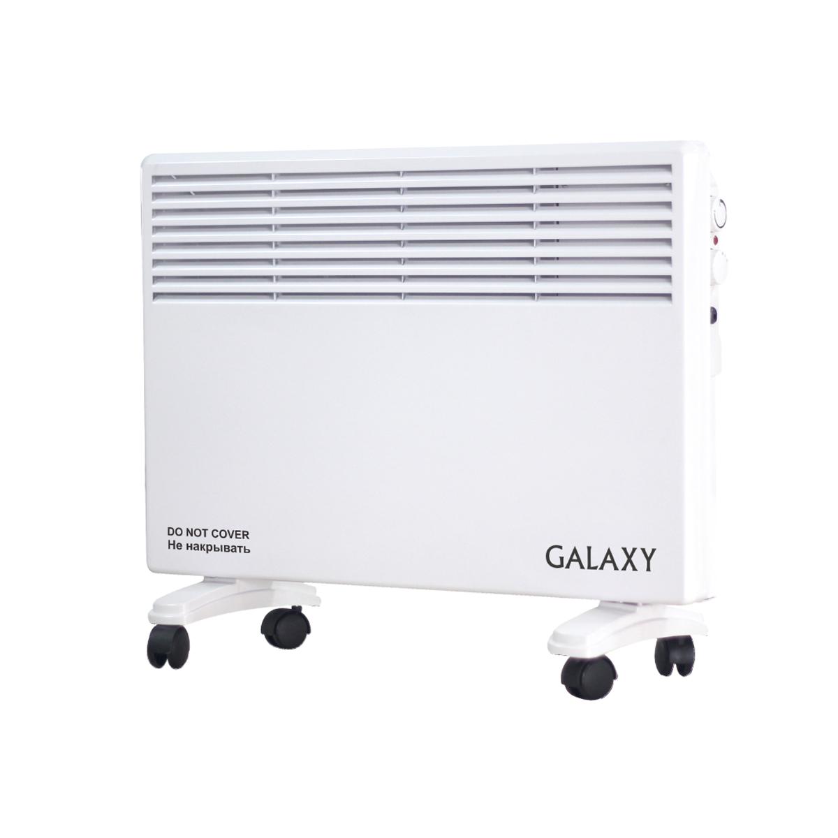 Galaxy GL 8228 обогреватель4630003369932Все большую популярность среди бытовых нагревательных приборов приобретают электрические конвекторы. И не даром - такие приборы обладают целым рядом преимуществ, по сравнению с другими бытовыми аппаратами, что обусловлено принципиальным отличием способа нагрева. В конвекторах нет прямого контакта нагревательного элемента с воздухом (нагревательный элемент изолирован внутри радиатора-теплообменника), холодный воздух естественным путем циркулирует вдоль теплообменника, нагреваясь отдает тепло помещению, после чего начинает новый цикл циркуляции.Экологичность - не происходит сжигание кислорода, не сгорает, всегда присутствующая в помещении пыль, не меняется влажность воздуха в помещении.Безопасность - корпус конвектора никогда не нагревается выше опасной для человека или животного температуры. Кроме того, в продвинутых моделях присутствуют такие дополнительные функции как влагостойкость (можно использовать во влажном помещении, например в ванной, на балконе, в зимнем саду), защита от перегрева, защита от опрокидывания.Минимальная инерционность - скорость нагрева помещения конвектором на порядок выше, чем любого другого нагревательного прибора. Скромный, не отвлекающий на себя дизайн, удобство и легкость установки. В принципе конвектор можно закрепить на любом месте на стене помещения, даже так, чтоб его не было видно, и он с успехом будет выполнять возложенные на него функции. Некоторые производители комплектуют свои приборы как комплектом для настенного крепления, так и колесиками, оставляя конечному пользователю право выбора места и способа установки.