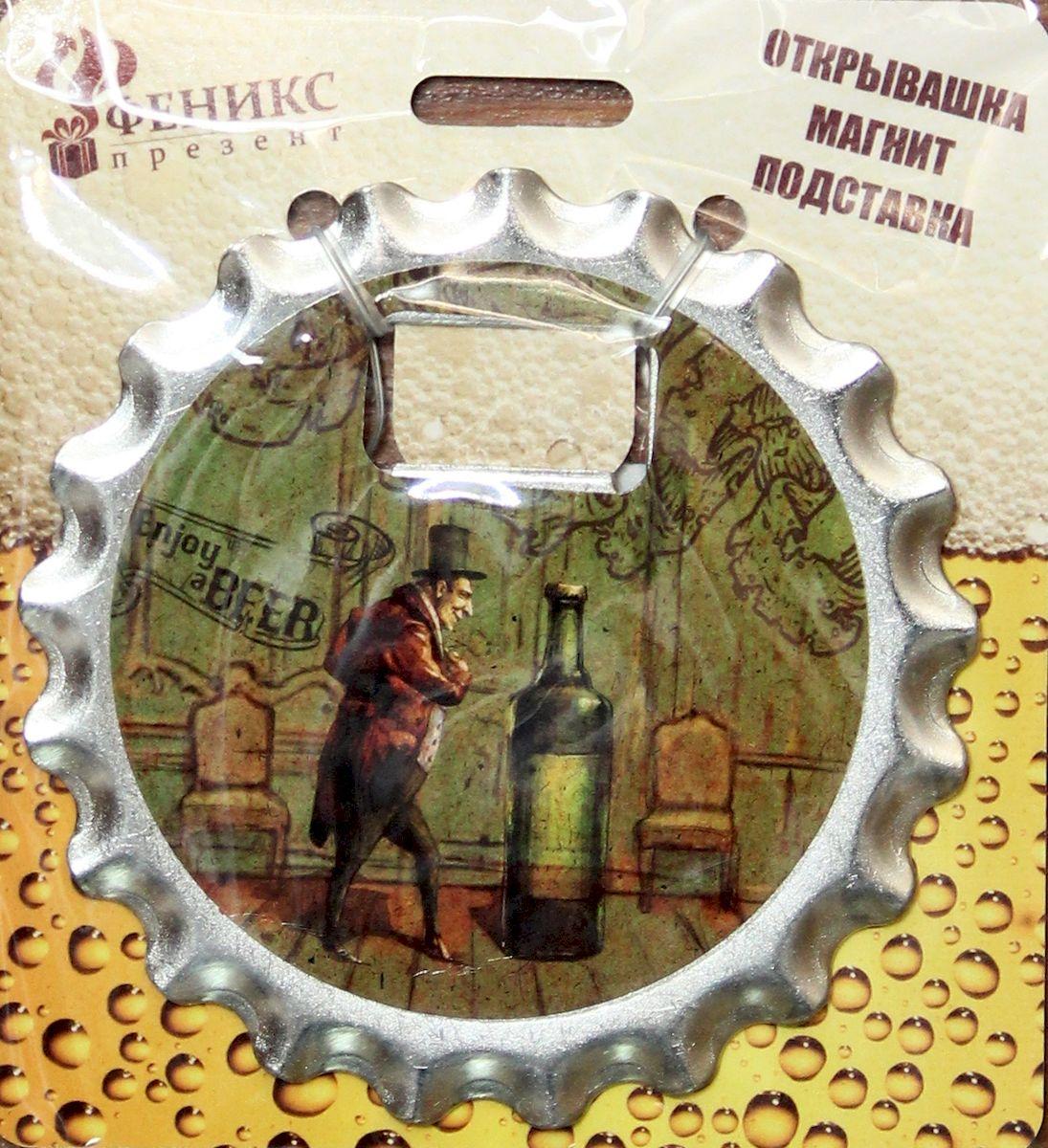 Ключ для открывания бутылок Magic Home Хороший вечер, с магнитом41213Ключ для открывания бутылок - это полезный и нужный прибор в каждом доме. Он представляет собой подставку под пивной стакан с отверстием для удобного снятия металлических пробок с бутылок. Лицевая сторона украшена оригинальным изображением, а на оборотной стороне закреплены магнит и три пробковые вставки для защиты поверхности стола от повреждений. Изделие выполнено из оцинкованного металла.