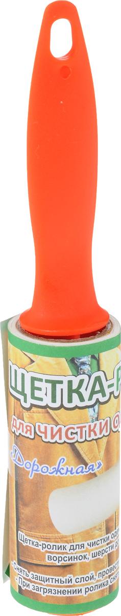 Щетка-ролик для чистки одежды Мультидом Дорожная, цвет: оранжевый, белыйNY58-160_оранжевый;NY58-160_оранжевыйЩетка-ролик Мультидом Дорожная предназначена дляудаления пыли, ворсинок, шерсти домашних животных иволос. В основе чистящей поверхности ролика бумага с липким слоем. С егопомощью все загрязнения с поверхности прилипаютк ролику. Ручка щетки выполнена из прочного пластикаРабочая часть снабжена 30 листами.Длина щетки-ролика: 16 см. Длина рабочей части: 7,5 см. Диаметр рабочей части: 2,8 см.