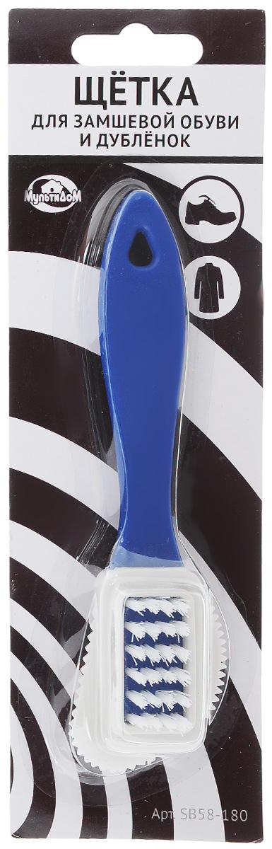 Щетка Мультидом для замшевой обуви и дубленок, цвет: синий, белый, длина 15 смSB58-180_синийЩетка Мультидом предназначена для чистки загрязнений с замши, велюра,нубука. Ручка щетки изготовлена из пластика, рабочие поверхности изсинтетической щетины (полипропилен) и термопластичной резины. Комбинированная щетка очищает даже самые труднодоступные места и поможеточистить и восстановить бархатистость поверхности обуви. Щетка такжеподходит для чистки дубленок и перчаток.