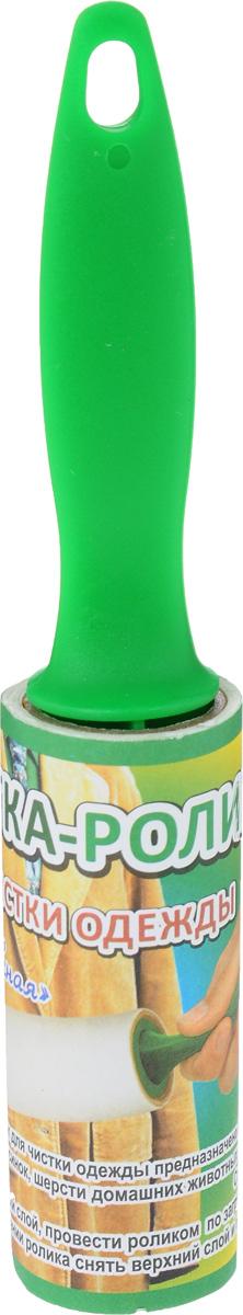 Щетка-ролик для чистки одежды Мультидом Дорожная, цвет: зеленый, белыйNY58-160_зелёныйЩетка-ролик Мультидом Дорожная предназначена для удаления пыли, ворсинок, шерсти домашних животных и волос. В основе чистящей поверхности ролика бумага с липким слоем. С его помощью все загрязнения с поверхности прилипают к ролику. Ручка щетки выполнена из прочного пластикаРабочая часть снабжена 30 листами. Длина щетки-ролика: 16 см.Длина рабочей части: 7,5 см.Диаметр рабочей части: 2,8 см.