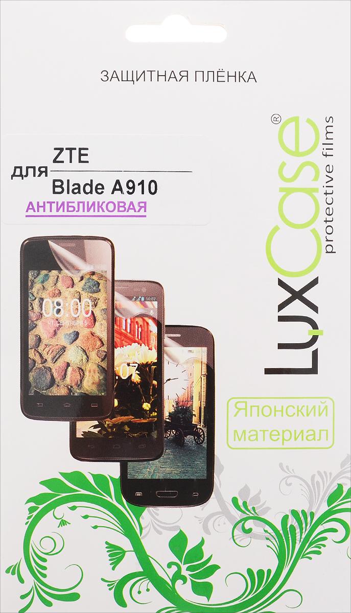 LuxCase защитная пленка для ZTE Blade A910, антибликовая51464Защитная пленка LuxCase для ZTE Blade A910 сохраняет экран смартфона гладким и предотвращает появление на нем царапин и потертостей. Структура пленки позволяет ей плотно удерживаться без помощи клеевых составов и выравнивать поверхность при небольших механических воздействиях. Пленка практически незаметна на экране смартфона и сохраняет все характеристики цветопередачи и чувствительности сенсора.