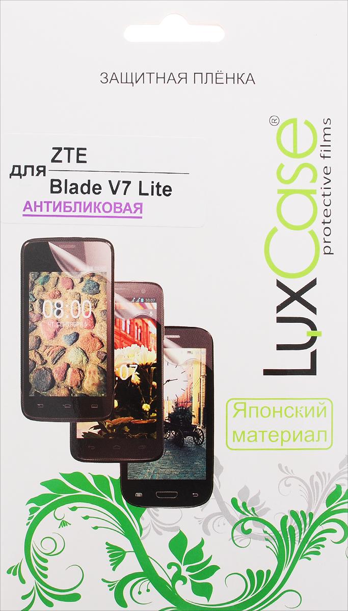 LuxCase защитная пленка для ZTE Blade V7 Lite, антибликовая51462Защитная пленка LuxCase для ZTE Blade V7 Lite сохраняет экран смартфона гладким и предотвращает появление на нем царапин и потертостей. Структура пленки позволяет ей плотно удерживаться без помощи клеевых составов и выравнивать поверхность при небольших механических воздействиях. Пленка практически незаметна на экране смартфона и сохраняет все характеристики цветопередачи и чувствительности сенсора. Защита закрывает только плоскую поверхность дисплея.