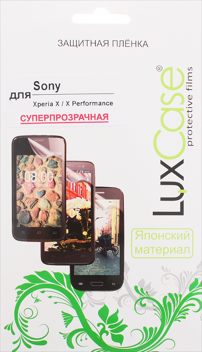 все цены на LuxCase защитная пленка для Sony Xperia X/X Performance, суперпрозрачная онлайн