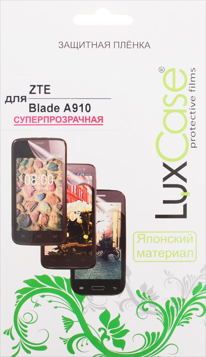 LuxCase защитная пленка для ZTE Blade A910, суперпрозрачная51465Защитная пленка LuxCase для ZTE Blade A910 сохраняет экран смартфона гладким и предотвращает появление на нем царапин и потертостей. Структура пленки позволяет ей плотно удерживаться без помощи клеевых составов и выравнивать поверхность при небольших механических воздействиях. Пленка практически незаметна на экране смартфона и сохраняет все характеристики цветопередачи и чувствительности сенсора.