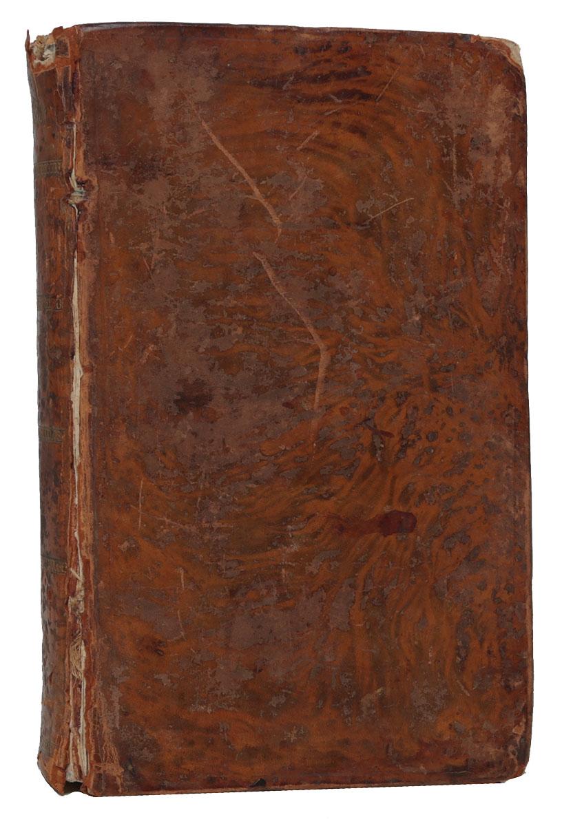Новейший и полный конский врач. Часть 3GRAVEL 055Санкт-Петербург, 1819 год. Типография И. Глазунова.Цельнокожаный переплет.Сохранность хорошая.Предлагаемая читателю книга, составленная В. А. Левшиным (1746-1826), представляет собой третью часть его большого труда, посвященного лечению и профилактике заболеваний лошадей, в которой подробно рассматриваются внутренние болезни. Автор описывает причины, признаки и способы лечения различных заболеваний головы, груди и брюшной полости лошади, воспалений и лихорадочных явлений; дает рекомендации по содержанию и уходу за больными лошадьми. Кроме того, перечисляются неизлечимые болезни и их симптомы. В начале книги рассматривается анатомическое строение лошади, а также приводятся распространенные ошибки и заблуждения конских врачей.Книга будет полезна ветеринарным врачам и студентам ветеринарных вузов, а также специалистам по коневодству, зоологам, зоотехникам и всем, кто работает с лошадьми.Не подлежит вывозу за пределы Российской Федерации.