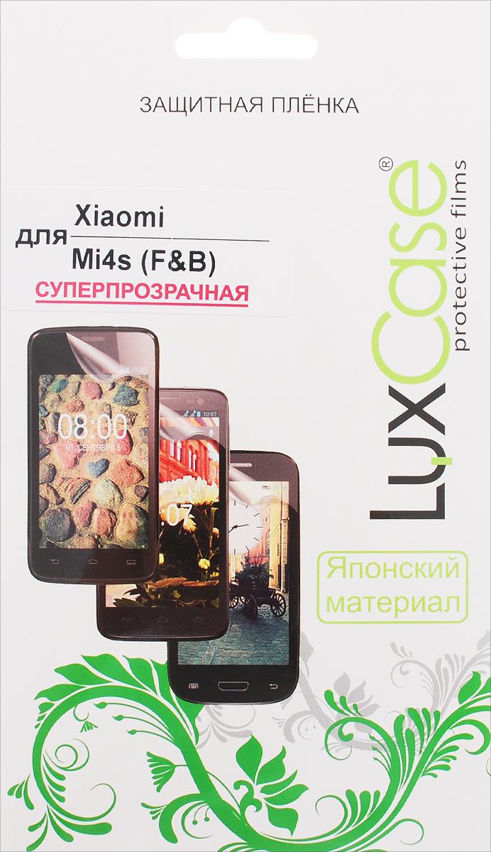 LuxCase защитная пленка для Xiaomi Mi4s, суперпрозрачная (Front & Back)54828Суперпрозрачная защитная пленка LuxCase для Xiaomi Mi4s сохраняет экран и заднюю крышку устройства гладкими и предотвращает появление на них царапин и потертостей. Структура пленки позволяет ей плотно удерживаться без помощи клеевых составов и выравнивать поверхность при небольших механических воздействиях. Пленка практически незаметна на экране и задней крышке гаджета и сохраняет все характеристики цветопередачи и чувствительности сенсора.