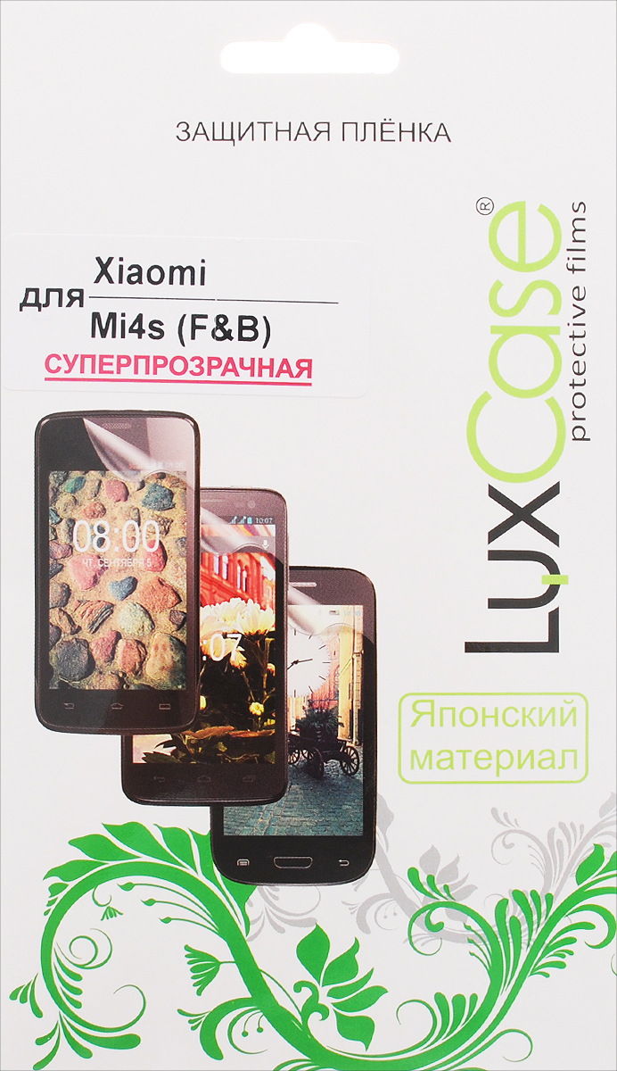 LuxCase защитная пленка для Xiaomi Mi4s, суперпрозрачная (Front & Back)
