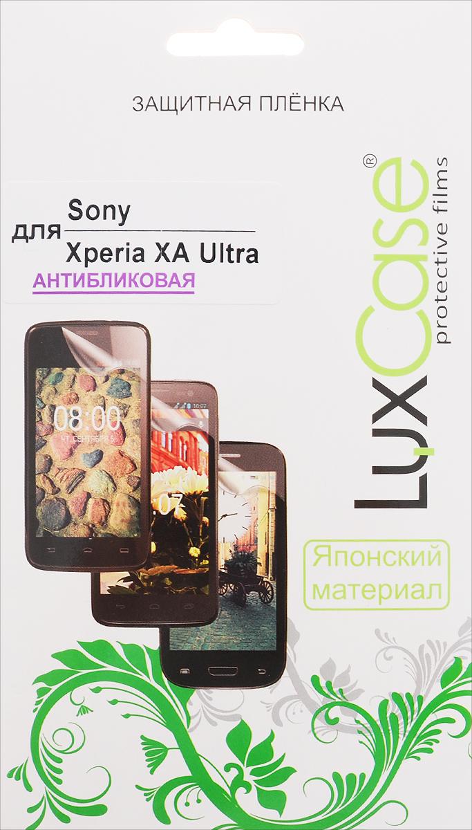 LuxCase защитная пленка для Sony Xperia XA Ultra, антибликовая52816Антибликовая защитная пленка LuxCase для Sony Xperia XA Ultra сохраняет экран устройства гладким и предотвращает появление на нем царапин и потертостей. Структура пленки позволяет ей плотно удерживаться без помощи клеевых составов и выравнивать поверхность при небольших механических воздействиях. Пленка практически незаметна на экране гаджета и сохраняет все характеристики цветопередачи и чувствительности сенсора. Защита закрывает только плоскую поверхность дисплея.