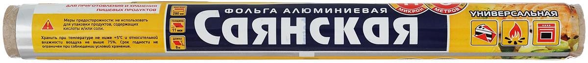 Фольга алюминиевая Саянская Фольга, универсальная, толщина 11 мкм, 29 см х 6 мФЛГ28247Алюминиевая фольга Саянская Фольга является удобным материалом для приготовления и хранения продуктов. Она обладает прочностью, жаростойкостью, непроницаема для влаги и жира, сохраняет свежесть и качество продуктов в течение длительного времени, а также не накапливает посторонние запахи.Длина фольги: 6 м.Ширина фольги: 29 см.Толщина фольги: 11 мкм.