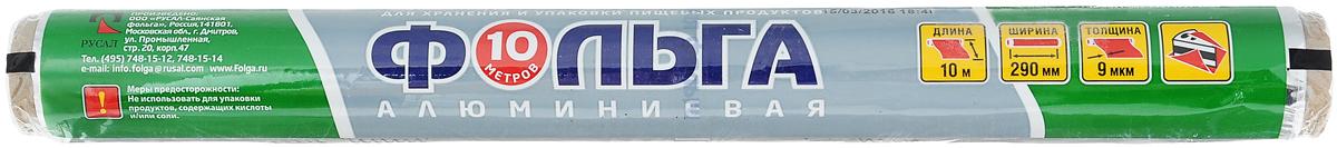 Фольга алюминиевая Саянская Фольга, толщина 9 мкм, 29 см х 10 м фольга алюминиевая саянская фольга универсальная толщина 11 мкм 29 см х 80 м