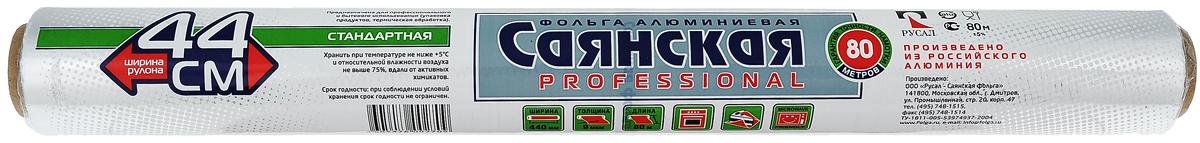 Фольга алюминиевая Саянская Фольга, стандартная, толщина 9 мкм, 44 см х 80 м фольга алюминиевая саянская фольга универсальная толщина 11 мкм 29 см х 80 м