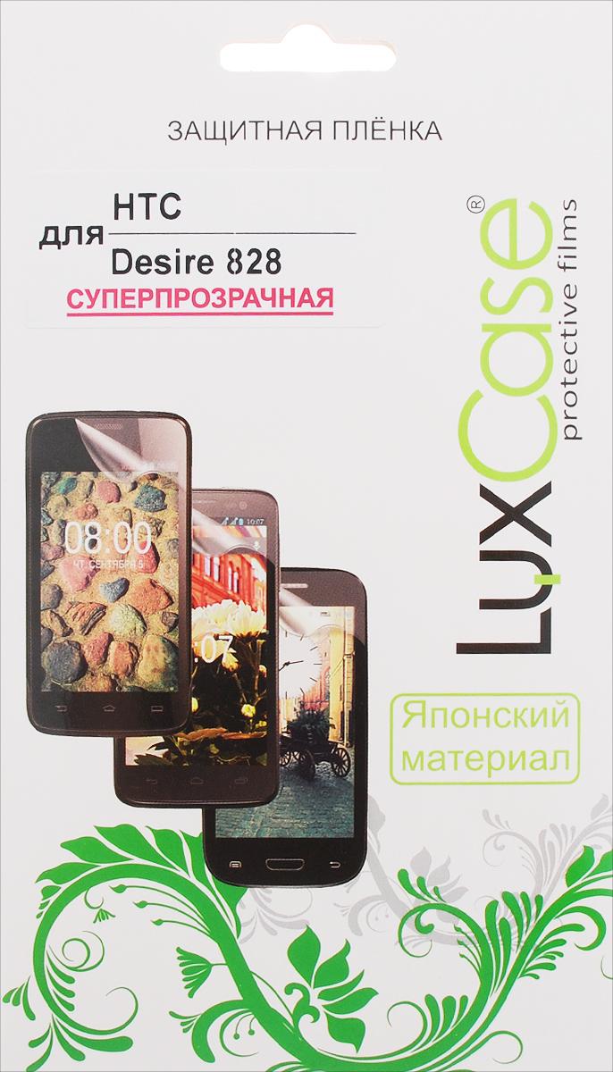 LuxCase защитная пленка для HTC Desire 828, суперпрозрачная защитная пленка для мобильных телефонов snda htc desire d516w 516t d316d htcd316d