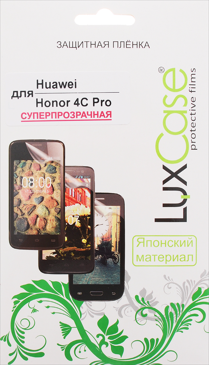 LuxCase защитная пленка для Huawei Honor 4C Pro, суперпрозрачная51656Суперпрозрачная защитная пленка LuxCase для Huawei Honor 4C Pro сохраняет экран устройства гладким и предотвращает появление на нем царапин и потертостей. Структура пленки позволяет ей плотно удерживаться без помощи клеевых составов и выравнивать поверхность при небольших механических воздействиях. Пленка практически незаметна на экране гаджета и сохраняет все характеристики цветопередачи и чувствительности сенсора.