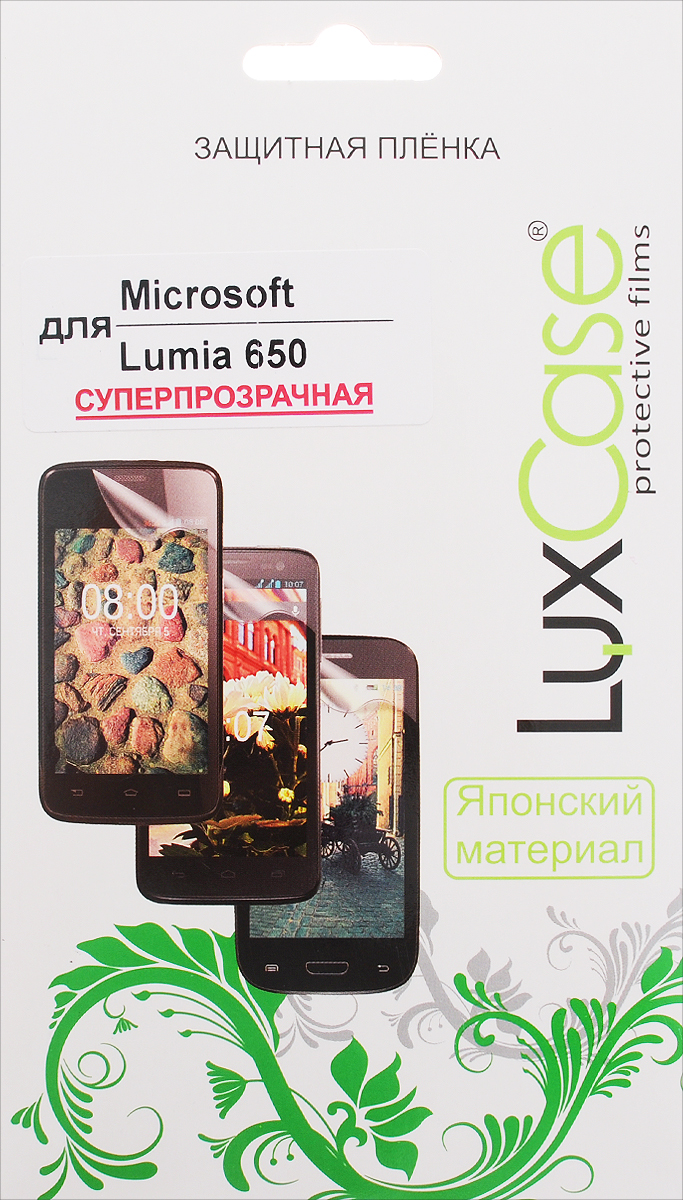 LuxCase защитная пленка для Microsoft Lumia 650, суперпрозрачная защитная пленка luxcase для microsoft lumia 550 глянцевая